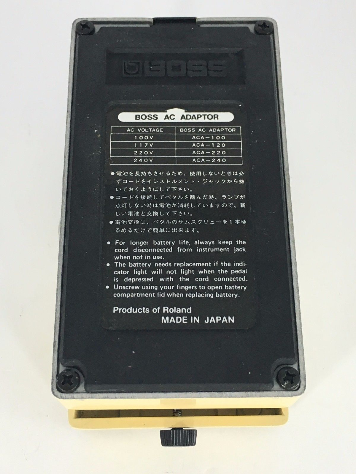 boss ft 2 dynamic filter guitar effects pedal made in japan 1986 vintage rare guitar of china. Black Bedroom Furniture Sets. Home Design Ideas
